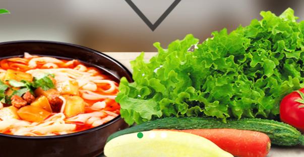 食材蔬菜猎趣体育nba直播