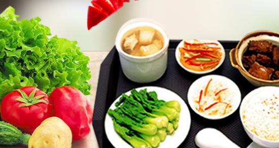 食材蔬菜猎趣体育nba直播承包