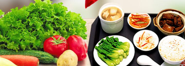 酒店蔬菜猎趣体育nba直播价格